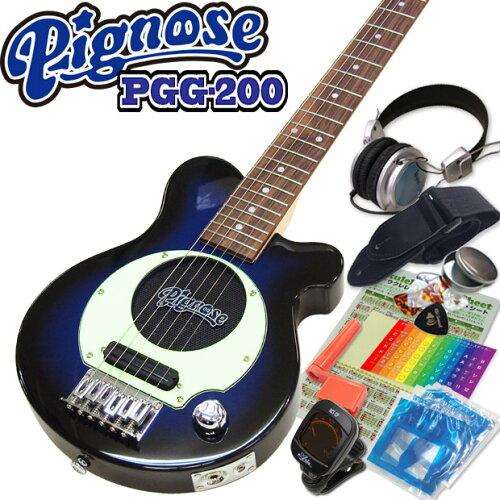 Pignose ピグノーズ PGG-200 BBS アンプ内蔵ミニギターセット