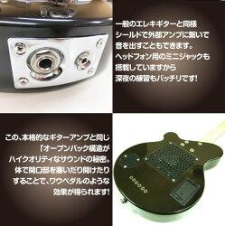 PignoseピグノーズPGG-200FMSBKフレイムトップアンプ内蔵ミニギターセット【送料無料】