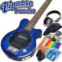 Pignose ピグノーズ PGG-200FM SBL フレイムトップ アンプ内蔵ミニギターセット【送料無料】