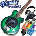 Pignose ピグノーズ PGG-200FM SGR フレイムトップ アンプ内蔵ミニギターセット【送料無料】