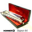 HOHNER ホーナー Super64 7582/64 スーパー64 クロマチックハーモニカ