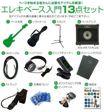 Ibanez アイバニーズ GSR370 TMS 13点スペシャル入門セット【ベース初心者】【送料無料】