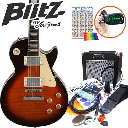 エレキギター 初心者セット 入門セット エレクトリックギター 初心者入門15点セット レスポールタ...