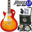 エレキギター 左利き 初心者 入門15点セット レスポールタイプ チェリーサンバースト Blitz BLP-450-LH/CS【レフトハンド】 【エレキギター初心者】【送料無料】