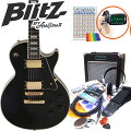 【G13】BlitzBLP-CST/BKレジェンドエレキギターお買い得13点スペシャル入門セット!【エレキギター初心者】【送料無料】【smtb-TD】