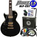 エレキギター初心者BlitzBLP-CST-LH/BKレフトハンド左利き入門セット13点【G13】【エレキギター初心者】【送料無料】【smtb-TD】