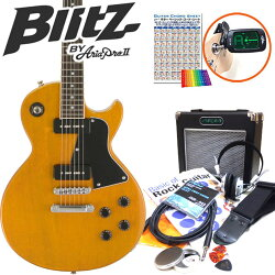 エレキギター初心者BLP-SPL/YLレスポールタイプ入門セット13点【G13】【エレキギター初心者】【送料無料】【smtb-TD】