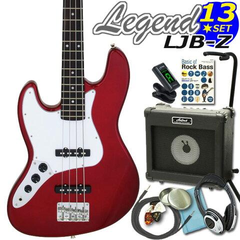 Legend LJB-Z-LH/CA (左利きモデル)13点スペシャル入門セットレジェンド エレキベース レフトハンド【ベース初心者】