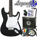 エレキギター初心者セット入門セットLegendレジェンドLST-Z/BKBK13点セット【エレキギター初心者】【エレクトリックギター】【送料無料】