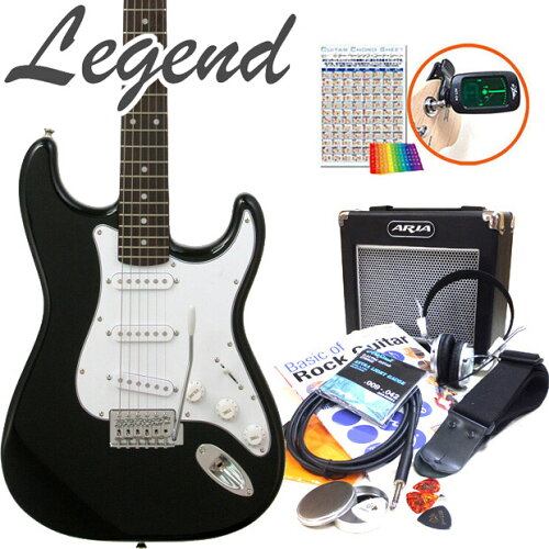 エレキギター 初心者セット 入門セット Legend レジェンド LST-Z/BKBK 15点セット【エレキ ギター...