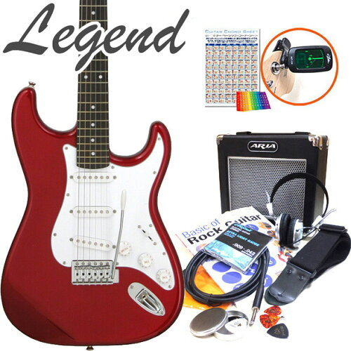 エレキギター 初心者セット 入門セット Legend レジェンド LST-Z/CACA 15点セット【エレキ ギター...