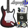 エレキギター初心者セット入門セットLegendレジェンドLST-Z/RBS13点セット【エレキギター初心者】【エレクトリックギター】【送料無料】