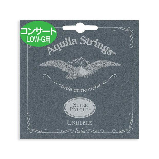 ウクレレ用アクセサリー・パーツ, 弦 AQUILA AQS-CLW104U Low-G (np)230() Super Nylgut Ukulele Strings