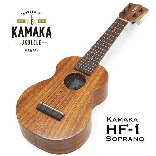 KAMAKA HF-1 100th Anniversary #164295 100周年記念モデル カマカ ウクレレ ソプラノ ハードケー...