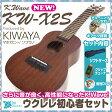 ウクレレ キワヤ K・WAVE KW-X2S ギアペグ ウクレレ 初心者セット SJ ソフトケース クリップチュー...