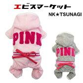 PINK★TSUNAGI【メール便可】【犬 服】【犬の服】【春】【ドッグウェア】【チワワ、ダックス、トイプードル、小型犬】
