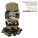【何枚買ってもメール便170円!】GDスカル迷彩ワンピースver.3[GLAMOROUS DOG][メール便可]〈ダ...