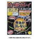 【メール便可】がまかつ ナノ船カレイ仕掛(ロング) 13-5