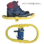 ベルモント あゆむくんカンジキ PI-5050