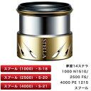Shi-k-4969363035806