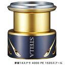 Shi-k-4969363035837