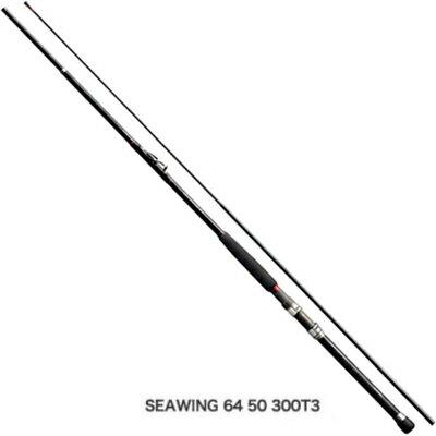シマノ シーウイング64[SEAWING64] 50 350T スピニングロッド