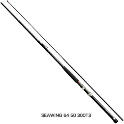 シマノ シーウイング64[SEAWING64] 100 350T3 スピニングロッド