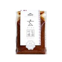 玄米味噌国産原料長期熟成