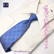 お客様のネクタイをエビスタイにリメイクします