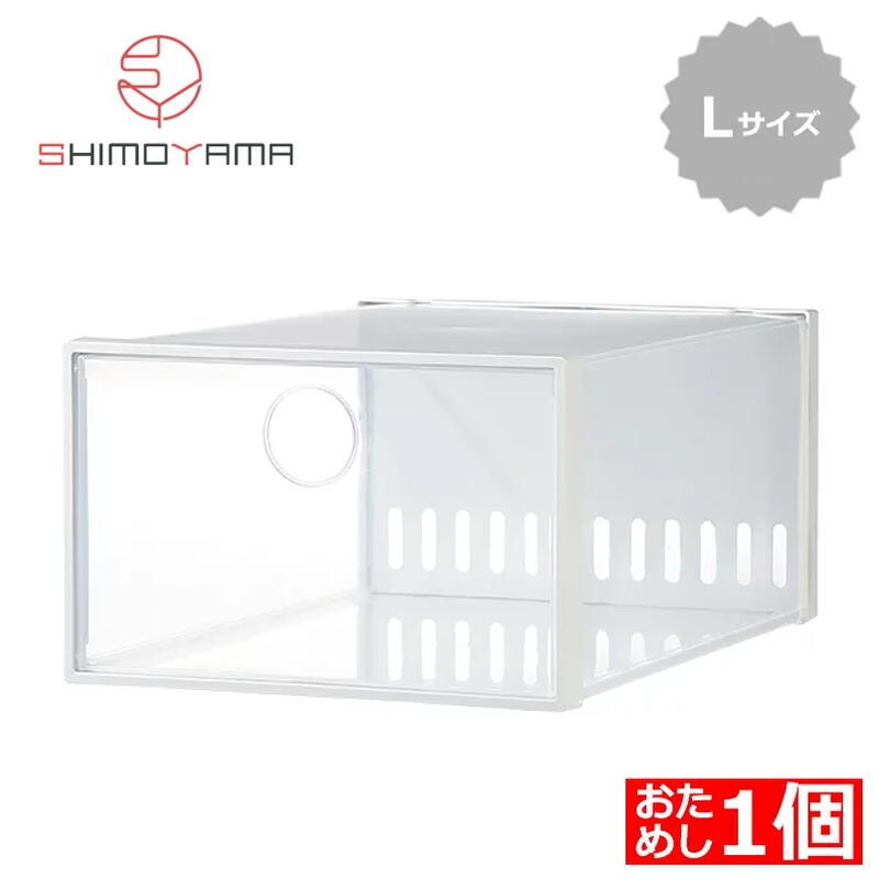玄関収納, 下駄箱・シューズボックス 16 SHIMOYAMA W23.5cmD33.5cmH15cm() CGOON