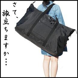 【ルーズボストン(No.3145)】【ボストンバッグ】【ボストンバック】【旅行かばん】【旅行用かばん】【旅行バッグ】【旅行バック】【国産】【日本製】【豊岡製】【激安】