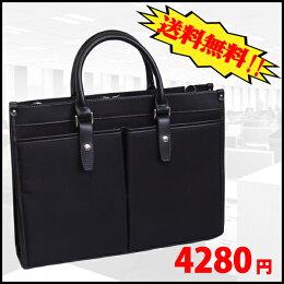 【送料無料】ビジネスバッグビジネスバックブリーフケースリクルートバッグ就活バッグ就職活動通勤
