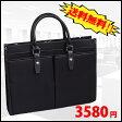 【送料無料】 ビジネスバッグ ビジネスバック メンズ ブリーフケース リクルートバッグ リクルートバック 就活 バッグ 就職活動 通勤