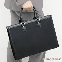 ビジネスバッグビジネスバックリクルートバッグリクルートバック就活就職活動通勤メンズ