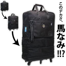 ローラーボストンバッグ(No.5726)キャリーバッグキャリーバックボストンバック2段ファスナー旅行かばん旅行用かばん旅行バッグ旅行バック