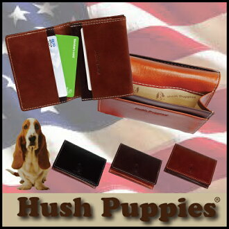 把HushPuppies卡片匣卡放進去名片夾Hush Puppies hasshupapi人氣名牌路徑情况牛皮