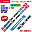 アトミック(ATOMIC)  スキー/ビンディング 2点セット BLUESTER SL PRO + X12VAR 2015-16