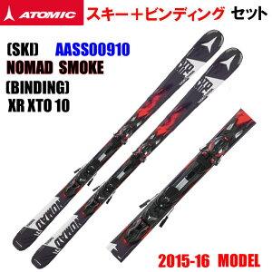 アトミック NOMAD SMOKE + XTO 10 AASS00910 [2015-2016モデ...
