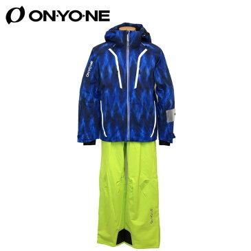 クーポン使用で200円OFF!!オンヨネONYONEメンズ スキースーツONJ99P40-2-ONP99050-2スキーウェア アルペン競技 上下セット
