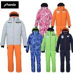 フェニックス ジュニア スキーウエア ノルウェー アルパイン チーム ジュニア 上下セット 子供用 アルペンスキー スキーウェア サイドファスナー付き PF9G2OT00 PF9G2OB00 【202012C】