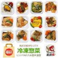 福袋天草素材の冷凍惣菜福袋6食入JOANDELIランチ簡単調理グルメあす楽