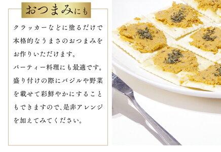 車海老珍味『車海老のパテ(約80g)』自然解凍惣菜パーティー料理おつまみプレゼントギフトディップソーススプレッド