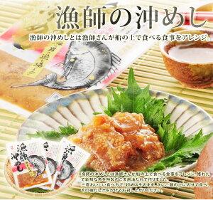 獲れたて新鮮な魚を特製のごま醤油たれで作りました。三度おいしい食べ方で、初めはそのまま、...