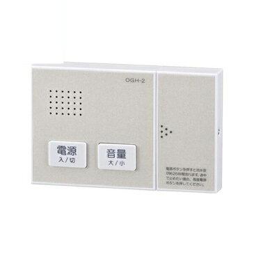 \Rカードでポイント5倍/『メール便送料無料』オーム電機 トイレ用流水音発生器 トイレの音対策 OGH-2