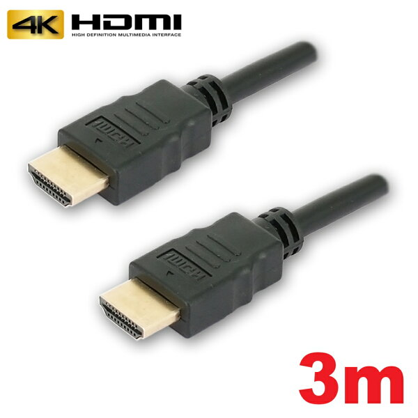 \5倍 4/16/『メール便』HDMIケーブル3mイーサネット・4K・3D対応3AカンパニーAVC-HDMI30『返品保証』テレ