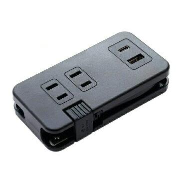 『送料無料』ミヨシ USB-ACアダプタ モバイルタップ AC3個口 USB2ポート(Typr-A・Type-C) 3.4A出力 ブラック IPA-24AC3BK