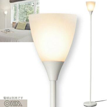 \エントリー&楽天カードポイント15倍/(5%還元含)『送料無料』フロアスタンド 1灯 E26 ホワイト LED対応フロアライト OHM 06-1639 TF-YN10CW-W ※電球別売り