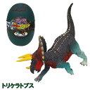 『9月特価品』恐竜パズルフィギュア トリケラトプス リアル恐竜フィギュア 組立 立体パズル エール YPF-DINOSAUR-TRK ダイナソー パズル おもちゃ 知育玩具