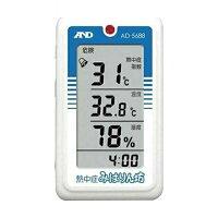 \エントリー&楽天カードポイント10倍/『メール便送料無料』エー・アンド・デイ 熱中症 みはりん坊 AD-5688 熱中症指数モニター 熱中症 対策 予防 温度計 計測器具 A&D