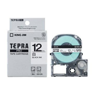 キングジム テプラPRO 白ラベル 白 黒文字 12mm SS12K